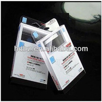 Retail Blister packaging for mobile phone case