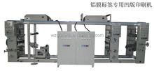 Asy-a devre kartı rogravure baskı makinesi