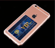 New Model jelly bag case with pocket credit card slot case for iphone 4 provide sample