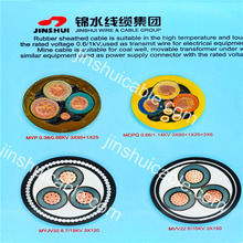 multicore rubber sheathed cable, 450/750V YZ,YZW rubber cable