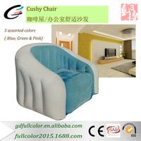 2016 Modern Furniture Flocked & PVC Inflatable Sofa