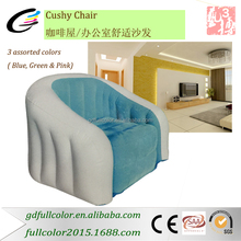 2016 Modern Furniture Flocked & PVC Inflatable Sofa