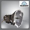 Piezas de automóviles 8-97161-660-1 / 8-97204-444-1 para ISUZU NKR transmisión caja de cambios