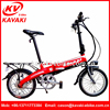 Best Selling Salable Durable Mini Fold Electric Bike Collapsibl Electric Bicycle High-Power Electric Bike Road Bike Used In City