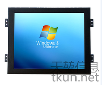 TKUN factory direct 15-inch industrial touch LCD display embedded installation
