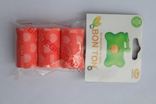 high quality biodegradable pet waste bags in roll