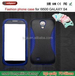 Loveable design cell phone silicone case samsung s4 original phone case