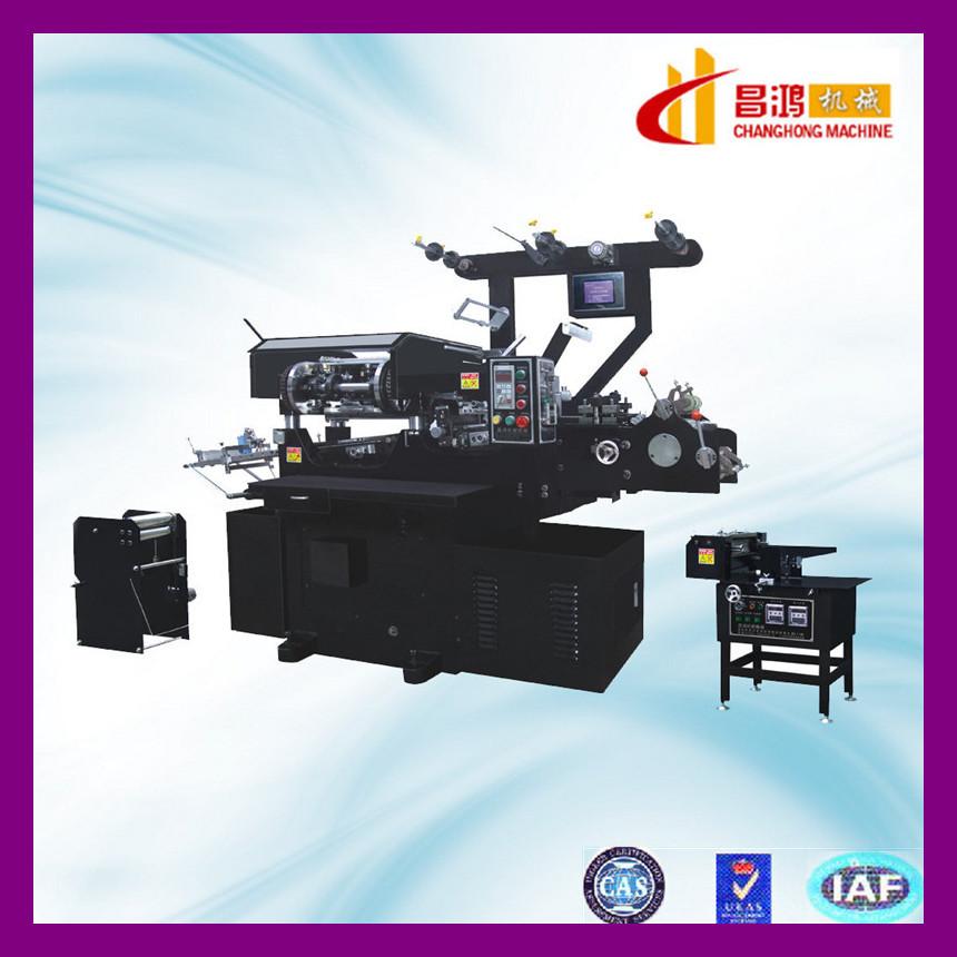 address printing machine