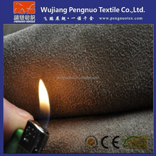wholesale micro twill suede fabric with flame retardant coating/fire retardant curtain fabric