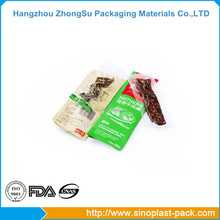 PA/PE/EVOH co-extrusion high barrier PE thermoforming film packaging cast EVOH film