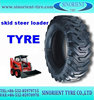 new tractor tire high quality industrial tyre 19.5L-24