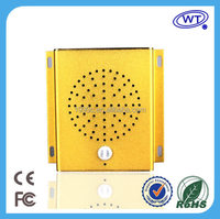 Motion sensor activate MP3 audio player speaker with human body induction and direction identification corridor voice alarm