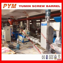 New products plastic pp recycling machine