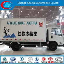 2015 Top sale JAC refrigerator freezer cargo van high quality refrigerated small trucks 5 tons refrigerated cargo trailer sale
