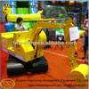 /product-gs/hot-sale-amusement-park-electric-children-excavator-toys-excavator-for-sale-60277066406.html