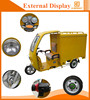 comfortable white eco-friendly e rickshaw with durable motor
