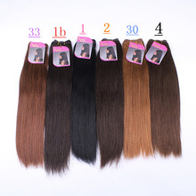 2014 new arrival two tone color Brazilian hair import from Brazil best selling products