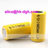 Nicd Cell 2/3aa 350mah Battery rechargeable battery high quality