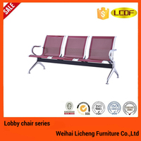 2015 New Design Waiting Chair for Public Areas Airport Hospital Office