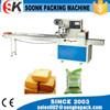 SK-W250 spaghetti packaging machine