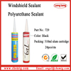 Black Color Auto Glass Glue PU Sealant