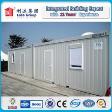 2022 world cup cost save Container House movable Accommodation Container For House / Storage / Office / Camp / Shelter
