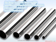 supply ASTM a312 stainless steel welded tube28x3 for chemical industries