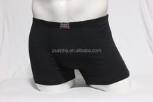 free sample men underwear