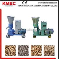 Flat Die Pellet Mill rice husk pellet mill and spare parts