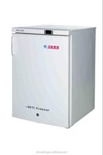 -40C Laboratory deep Freezer 90liters