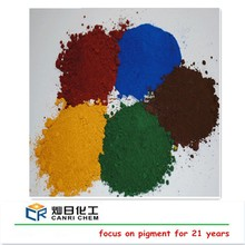 fine powder High purity iron Ferric oxide Fe2o3 yellow pigments for asphalt coloring/cement/brick