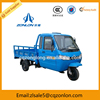 China 250cc Three Wheel Cargo Motorcycle With Closed Cabin On Sale