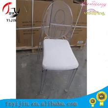 smoked white plastic stacking resin louis ghost chair