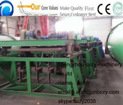 Hot Sale organic fish fertilizer/fertilizer organic chicken manure/0086-15037167361