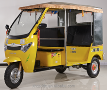 2015 CE best quality e-tricycle passenger 3 wheeler electric tricycle for sale