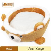 2016 wholesale plush toys ODM design plush bear design samoyed dog bed