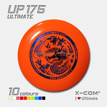 China Popular Kids Toys Plastic Flashing Flying Disc for Wholesale