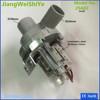 Alibaba high quality drain pump, washing machine drain pump