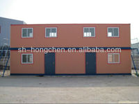 2013 modern shipping 20 ft living ISO container house/hotel