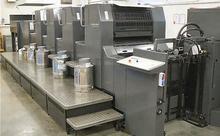 Ashraf Printing Press Lahore Pakistan