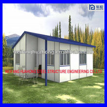 hot sell ready made low cost prefab house