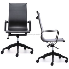 A combination of faux leather high back office chair 0517B-1PP4
