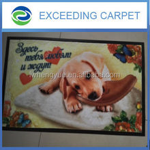 polyester pvc backing economic dust control door mat