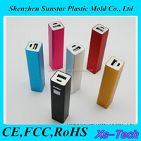 High quality portable charger mobile power bank