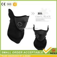 Neoprene Face Shield Wholesale