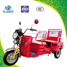 Three wheel electric rickshaw for passenger with competitive price