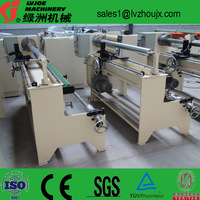 LV-706 Single Shaft Tape Rewinding and Cutting Machine