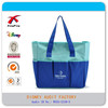 Customized Contrast Color High Quality Hand bag