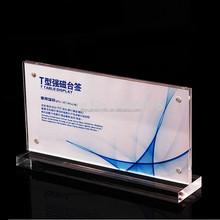 T Shape Acrylic Menu Holder / Acrylic Magnetic Sign Holder