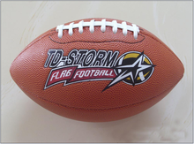 PVC PU leather american football/ rugby ball